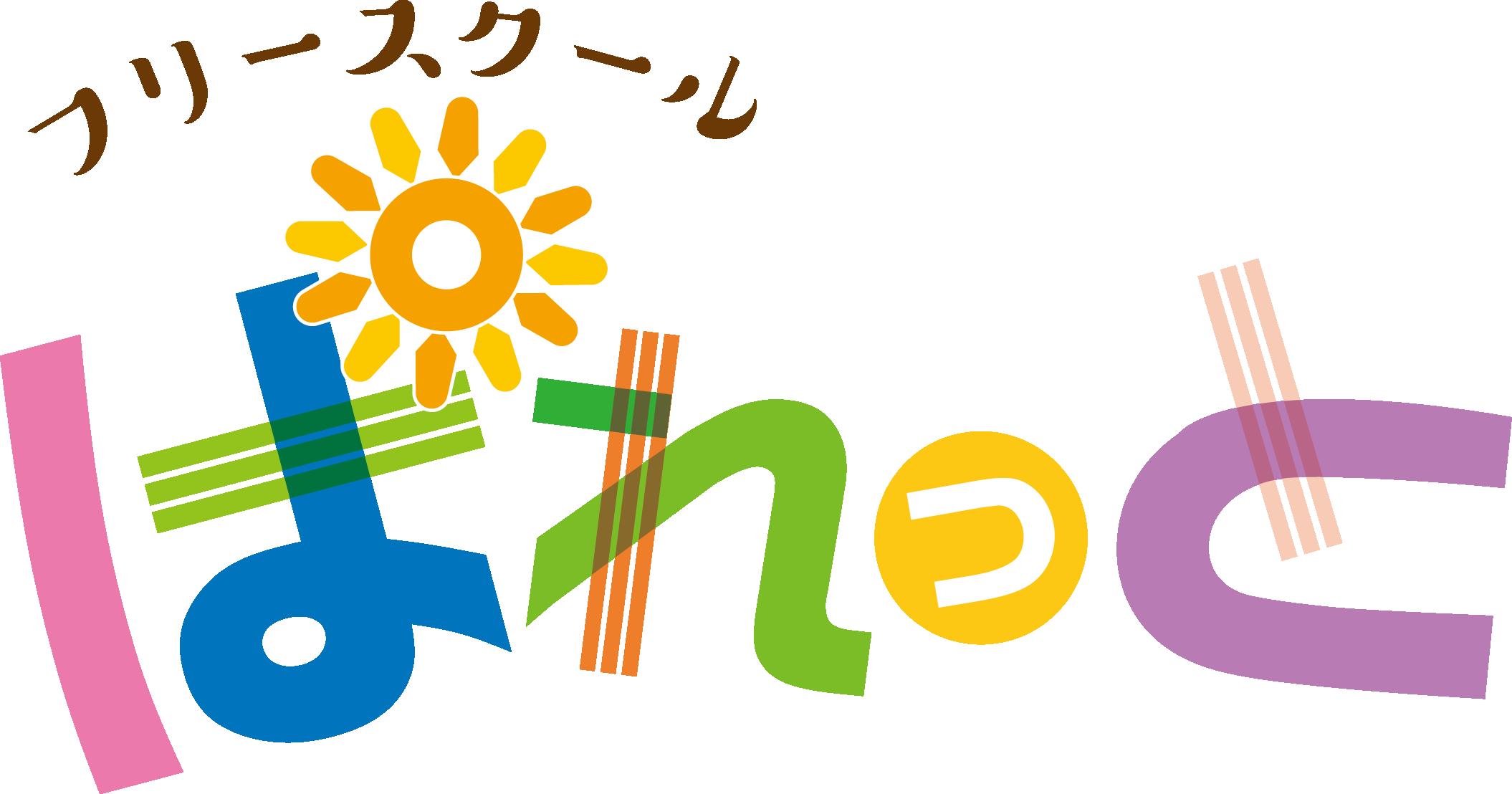 フリースクール ぱれっと